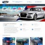 Сайт продажи авто из США